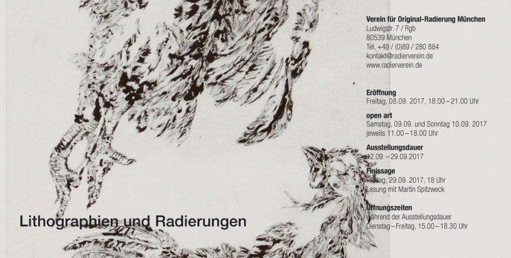 Einladung GEMISCHTER SATZ, Hermann Nitsch und Vroni Schwegler, Verein für Originalradierung, München, 2017